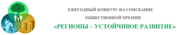 RUR_logo.png